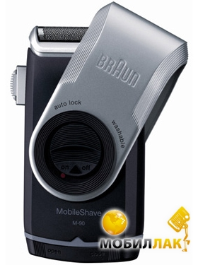 Braun M 90 Braun