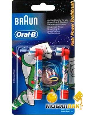 braun Braun EB10-2