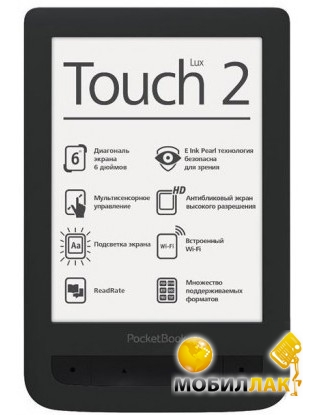 PocketBook 626 Touch Lux2 Black (PB626-E-CIS) MobilLuck.com.ua 2499.000