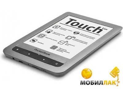PocketBook 626 Touch Lux2 Grey (PB626-Y-CIS) MobilLuck.com.ua 2499.000