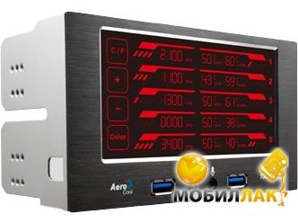 AeroCool Touch 2100 (EN 51965) MobilLuck.com.ua 769.000