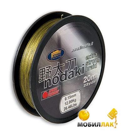 Lineaeffe 3008525 MobilLuck.com.ua 58.000