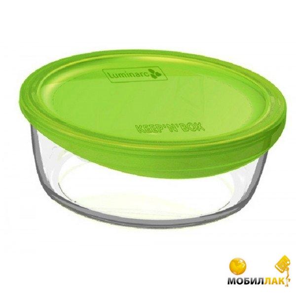Luminarc Keep`n Box G4264 390мл Luminarc