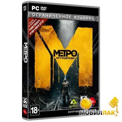electronic arts Electronic Arts Метро 2033