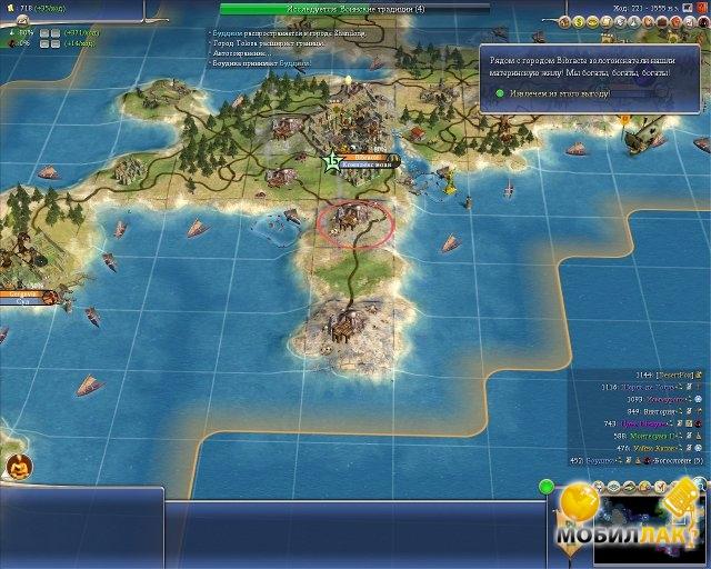 Полная сборка игр серии Sid Meier's Civilization 4, в сбор
