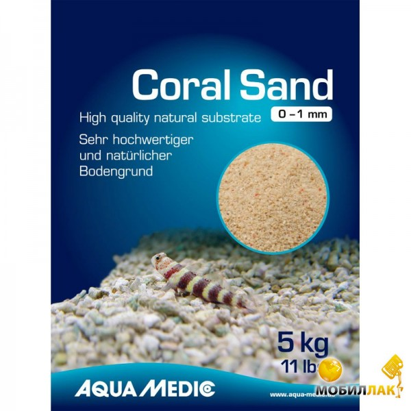 aqua medic Aqua Medic Coral Sand 0 - 1 мм 5 кг