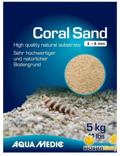 aqua medic Aqua Medic Coral Sand 2 - 5 мм 5 кг