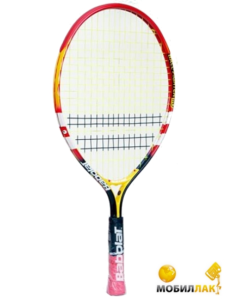 babolat Babolat Ballfighter 110 junior