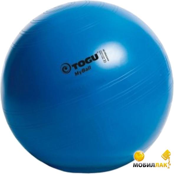 Togu Мяч для фитнеса MyBall 65 см (416600) MobilLuck.com.ua 378.000