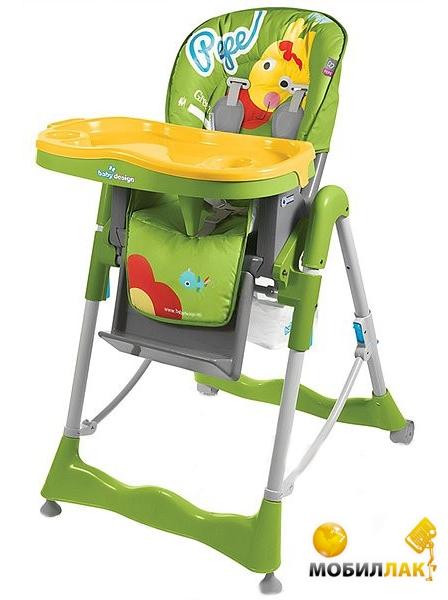 Baby Design Pepe Colors-04 (Giraffe) (Pepe Colors-04) Baby Design