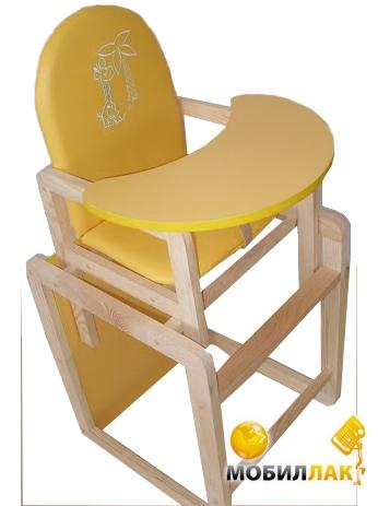 Ommi Стульчик-трансформер Yellow (31566) Ommi