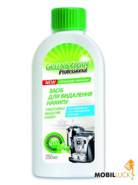 Green&Clean GC00126 MobilLuck.com.ua 58.000
