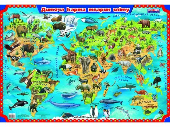 Ranok Creative Детская карта мира, укр. (12104101У) Ranok Creative