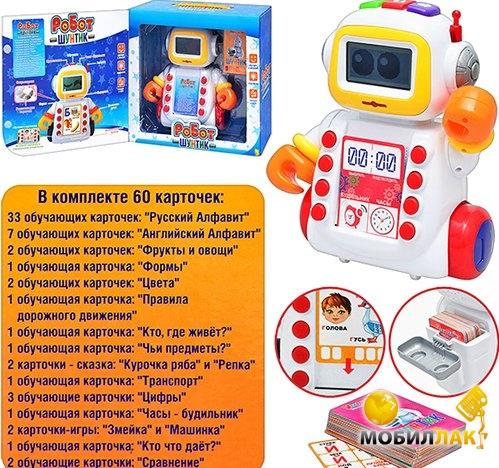 Zhorya ZYE-00024 Zhorya