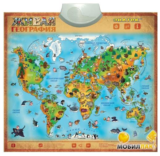 Знаток Звуковой плакат Живая география (REW-K044) Знаток