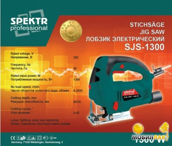 Спектр Лобзик professional 1300 Вт Спектр