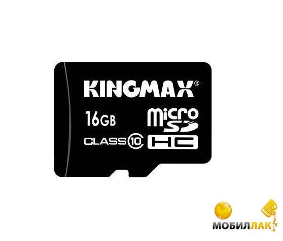 Kingmax microSDHC 16GB Class 10 (KM16GMCSDHC101A) MobilLuck.com.ua 114.000