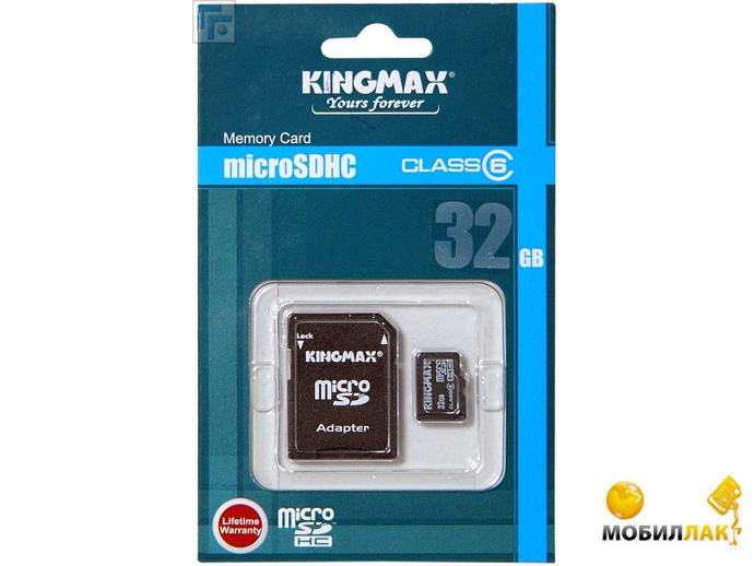 Kingmax microSDHC 32GB Class 6 (KM32GMCSDHC61A) MobilLuck.com.ua 229.000