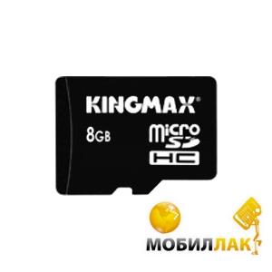 Kingmax microSDHC 8GB Class 4 (adapter SD) (KM08GMCSDHC41A) MobilLuck.com.ua 80.000