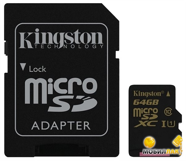 Kingston microSDXC 64GB Class 10 UHS-I R90/W45MB/s + SD адаптер MobilLuck.com.ua 665.000