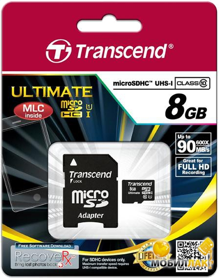 Transcend microSDHC 8GB Class 10 UHS-1 (adapter SD) (TS8GUSDHC10U1) MobilLuck.com.ua 166.000