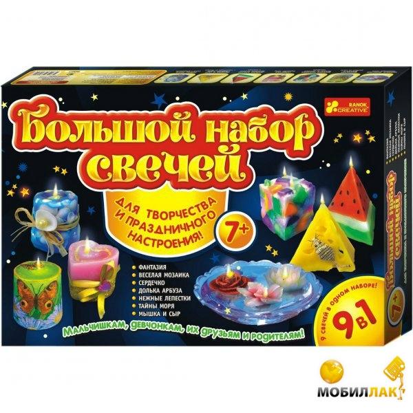 Ranok Creative Набор для творчества Большой набор свечей 9 в 1 (9007) Ranok Creative