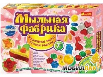 Ranok Creative Набор для творчества Мыльная фабрика (15100109Р,9010) Ranok Creative