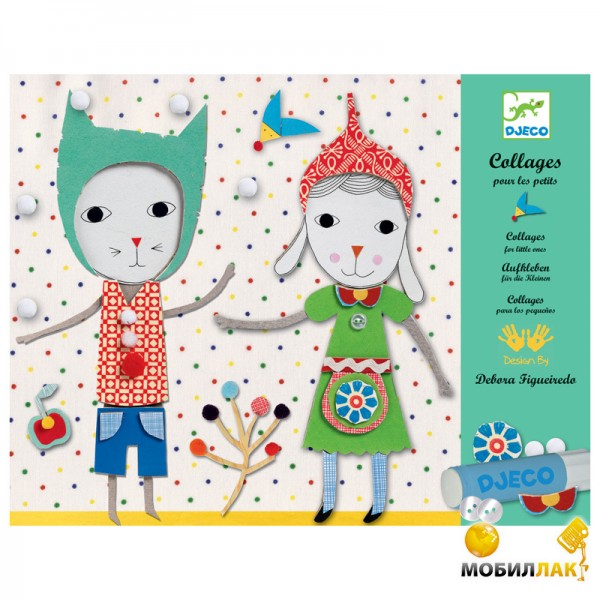 Djeco Художественный комплект Коллаж для самых маленьких Малыши MobilLuck.com.ua 242.000