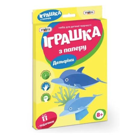 Strateg Объемные фигуры Дельфины (202-12) Strateg