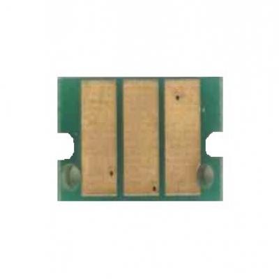 Чип для картриджа Xerox Wc5225/5230 30k (CHIP-XER-WC5225)
