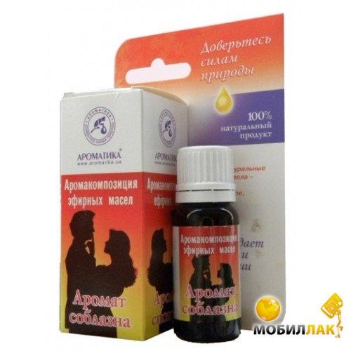 Приват с aromatika видео