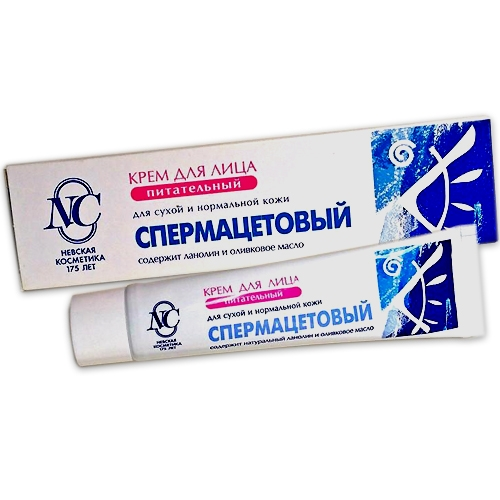 Маски на основе спермацетового крема