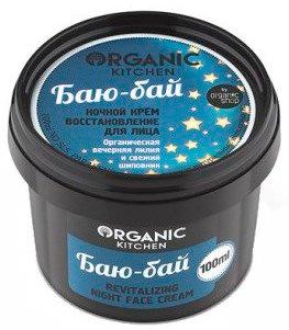 Organic Shop Баю-бай 100мл Organic Shop
