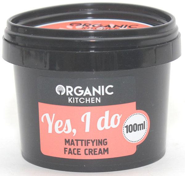 Organic Shop Yes, I do 100 мл (4680007214547) Organic Shop