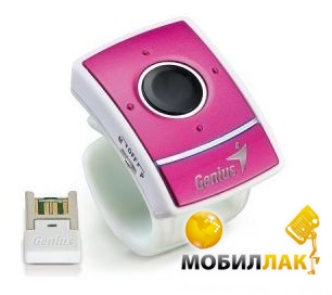 Genius Ring Presenter WL Purple (31030068104) MobilLuck.com.ua 350.000