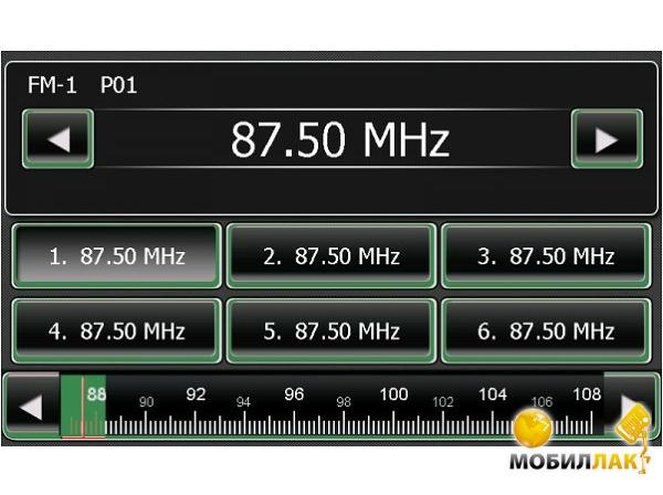 audiosources ans-830 skoda superb