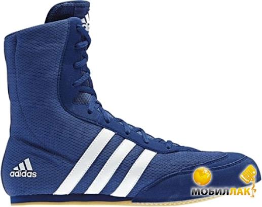 Adidas BOXHOG 2 G64502 р.45 Blue MobilLuck.com.ua 1101.000