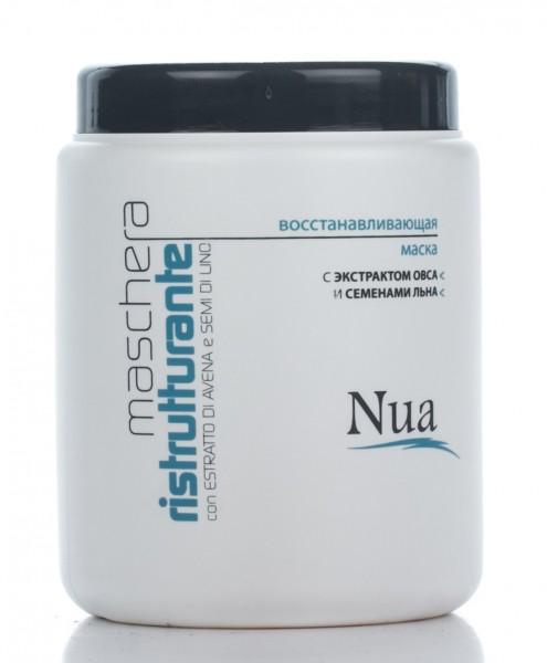 Nua Mk 1000 мл (12764) Nua