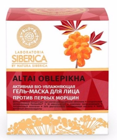 Natura Siberica Laboratoria против первых морщин 100мл Natura Siberica
