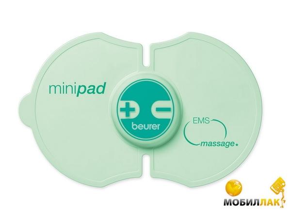 Beurer EM 10 Massage MobilLuck.com.ua 213.000
