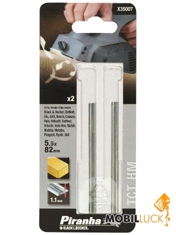 Black & Decker Нож для рубанка (X35007) MobilLuck.com.ua 154.000