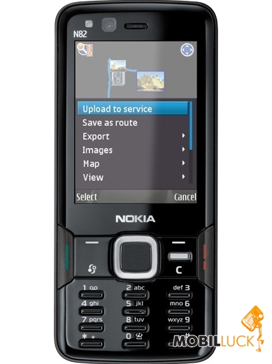 Free themes download for nokia N82.