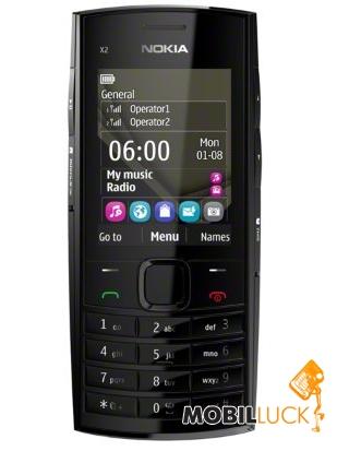 Игровые автоматы на телефон х2 02 слоты игровые бесплатно без регистрац