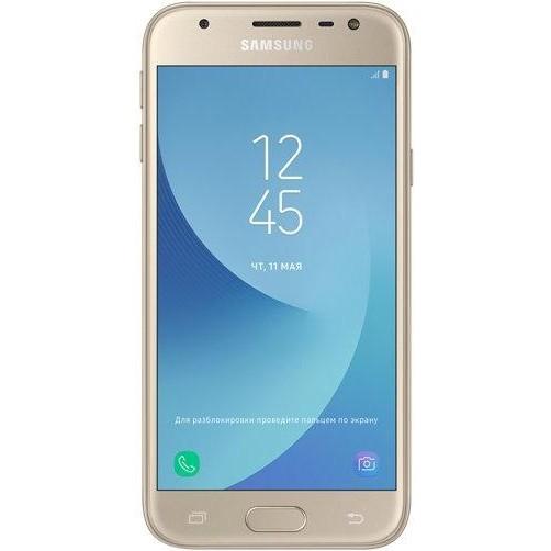Samsung Galaxy J3 2017 Gold (SM-J330FZDD) Samsung
