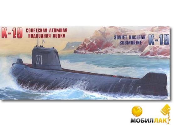 9025 подводная лодка к-19