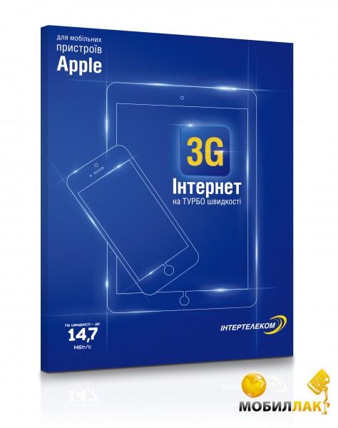 Интертелеком 3G 4FF Nano Sim (nano R-UIM) MobilLuck.com.ua 59.000