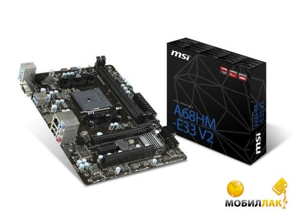 MSI A68HM-E33 V2 MSI
