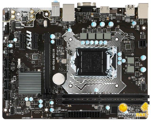 MSI H110M_PRO-VD MSI