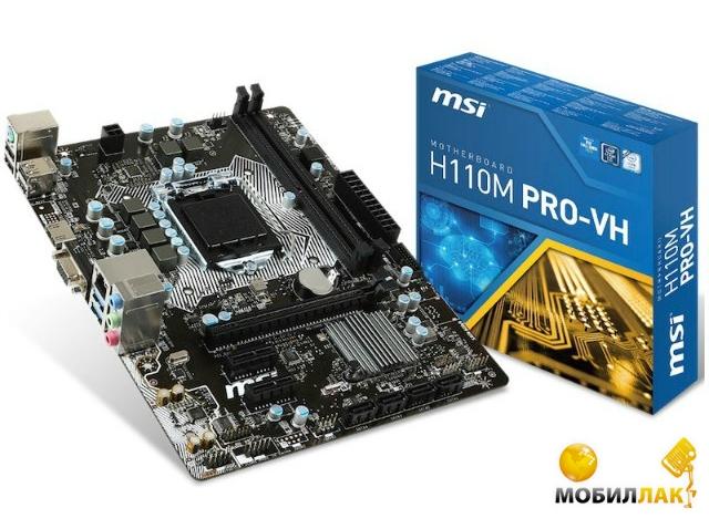 MSI H110M PRO-VH Socket 1151 MSI