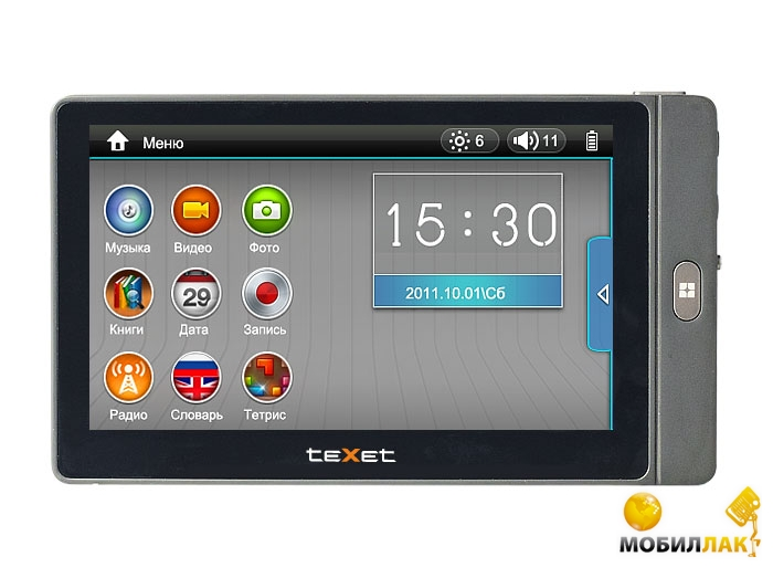 Texet T-920HD 8Gb Grey MobilLuck.com.ua 828.000